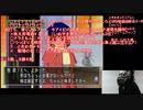 ときめきメモリアル3-二年生の冬。勝負の1年へ・・・なのに「デートしない!」宣言って?【Vol.72】マスクドうみうっみのレトロゲームチャンプ