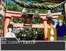 【CoCシナリオ】 生命の木 第五話