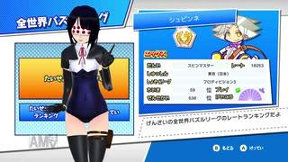 【ぷよぷよテトリスS】スク水テトラーのレート戦!#4【実況】