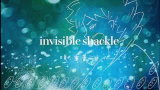 【重音テトオリジナル曲】invisible shackle【テトの日】