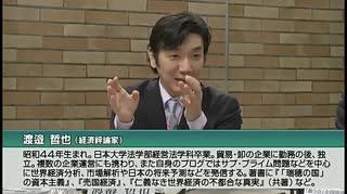 【8分解説】日本外交がうまく行かない理由~外交と外務省