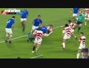 ラグビーワールドカップ2019日本vsサモア+山下真司