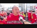 横浜中華街で国慶節祝賀イベントが開催