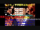 Videos of 13 hit directly for the memory of you 貴方の想い出に直撃する13のビデオ達