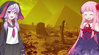 琴葉茜の闇ゲー#88「本格 手ぶらでピラミッド探索ゲーム」