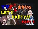【MetalWolfChaosXD】プレジデント・あかりのLet's Party!! Part3【VOICEROID実況】