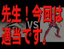 【競馬GI予想】 第58回安田記念 by beatmaniaIIDX 4段