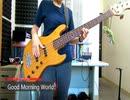 【Dr.STONE新石紀】 BURNOUT SYNDROMES Good Morning World! Bass Cover