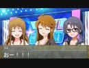 【第十次ウソm@s祭り】アイドルフェンシング -Side. Megumi- 第1話