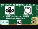 【箱盛】都道府県クイズ生活(128日目)