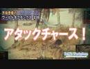 【WoT】 方向音痴のワールドオブタンクス Part89 【ゆっくり...