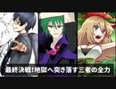【ポケモンUSUM】アグノム厨 VS 地獄の1on1【最強実況者全力決定戦】