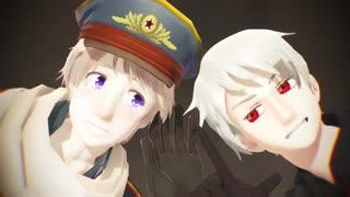 【APヘタリアMMD】ゴーゴー幽霊船【ろっさまとプーさん】