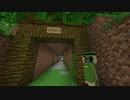 【Minecraft軍事部】要塞島地下司令部【要塞島建設記 vol.1】
