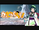 【Kenshi】がっとうぐらし!part4【Voiceroid動画】