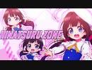 HINATSURU ZONE【雛鶴あい×HINA ZONE】