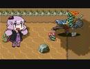 【聖剣伝説2】ゆかりとマナを巡る旅 Part10【VOICEROID実況】