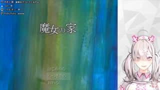 【投げキッス】健屋花那、魔女の家の友達に追いかけ回されキレる【にじさんじ】