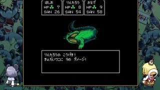 [ゆっくり実況] クトゥルフ神話RPG 水晶の呼び声 その40