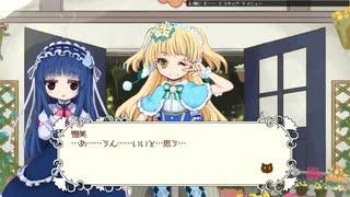 【ローグライク】雪美と不思議のダンジョン Part15【同人ゲーム】
