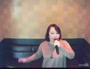 【歌ってみた】スーサイドパレヱド/ユリイ・カノン feat.GUMI