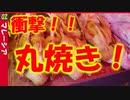 丸焼きの動物が!マレーシアの巨大市場!【マレーシア旅行2 クアラルンプール パサー プドゥー ウェットマーケット編】