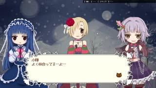 【ローグライク】雪美と不思議のダンジョン Part16【同人ゲーム】