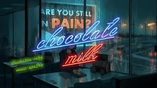 チョコレートミルク 歌ってみたのはメガテラ・ゼロ