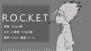 【人力dcst】千空でR_O_C_K_E_T【歌ってもらった】