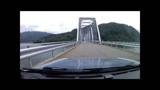[車載] 国道156号 御母衣ダム → 道の駅 桜の郷荘川