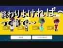 【スーパーマリオメーカー2】 連戦連敗……からの大逆転狙うぞ!!