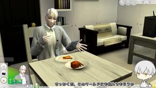 【刀剣乱舞】鶴が人生を見守る-02【偽実況】