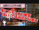 ロボットレストランの話をする月ノ美兎