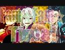 【ド葛本社】Fam☆Fam☆Time!【オリジナルソング】