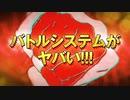 ワンパンマン ヒーローノーバディノウズ 第3弾 PV