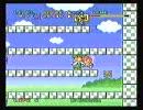 マリオとワリオを普通に攻略 LEVEL9-1