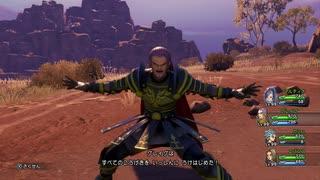 【ドラクエ11S】グレイグ コスチューム集 ドラゴンクエストXI S【Switch版】