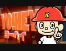 Bラッパーズストリート 第1話~第6話 ヨーヘイヘイ!オイラヨーヘイ!/ホップステップワンパック!/オイラのマイメン!ビッグ・ブー/デカすぎるぜデカミちゃん!/値切れ漲れ!おつかいラップ!/ディグってディグってスクラッチ!