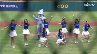 台湾プロ野球チアガールダンスFubon Angels