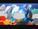 妖怪ウォッチ!  第27話「妖怪いのちとり」/「ニッポン全国 コマみ探しの旅! 愛媛編」