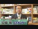 【安藤裕】まさに茹でガエル、官民共に欠如している「衰退途上国・日本」の認識[桜R1/10/8]