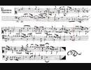 〈パイプオルガン〉フリギア旋法による前奏曲とフーガ 〈古楽・バロック・クラシック〉フィッシャー (Fischer : Praeludium und Fuge in Phrygia)
