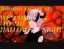 WELCOME TO THE HALLOWEEN NIGHT /HNN feat.v flower,VY1