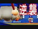 【パワプロ2018】#95 クローンの大逆襲!!【最強二刀流マイライフ・ゆっくり実況】