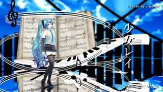 【MMD】少女レイ モーショントレース開始・・・