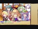 【諏訪子の1ページTRPG4】御伽騙第一夜(投票結果)