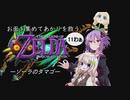【N64】お面を集めてあかりを救うムジュラの仮面【11わぁ】