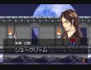 バグ魔城ドラキュラ 暁月の脳腐曲 7