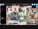 青森バトスピ部 Vol.31 ~怒れる豆腐vs宇・宙・上・等!いざ出陣!