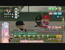 【パワプロ2016】琴プロ栄冠ナイン part34【琴葉姉妹】